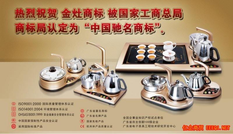 金灶茶具 kj-13e 多功能泡茶炉