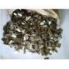 供应不锈钢打包扣0.5元/只--生产厂家专业生产