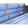 内外涂塑给水钢塑管(冷水、热水)生产厂家