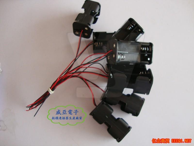 航模开关线/开关控制线/电池盒/3s电池线/平衡充电池线