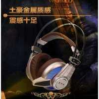 大雁耳机DG Q7网吧发光振动游戏