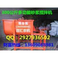 广东省300公斤卧式干粉搅拌机 广州卧式腻子粉搅拌机