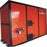 CWHS燃煤、油、气混合燃料环保节能微排放锅炉