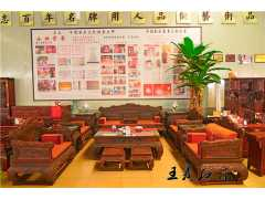 客厅红木家具 客厅仿古红木家具王义红木艺术家具
