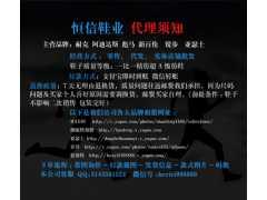 新百伦878莆田低价仿鞋 福建专业的耐克休闲板鞋厂商推荐