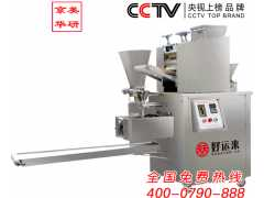 好运来JM500仿手工饺子机