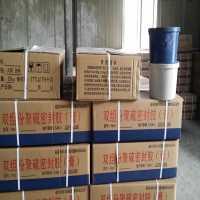漯河优质低模量嵌缝聚硫密封胶批发商
