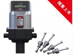 供应汇中仪表超声流量计SCL-76(价格面议)