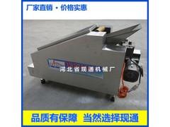 供应小型饺子皮机,现通机械