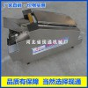 小型馄饨皮机 ,河北省现通机械厂