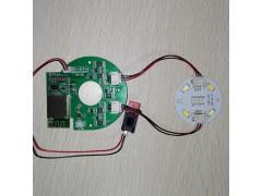 wifi远程控制开关led智能灯 手机调光调色调亮度