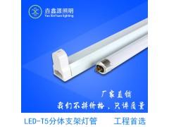 厂家批发日光灯LEDT51.2M一体化支架灯管