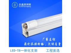 厂家批发节能日光灯LEDT8透明灯头一体化灯管