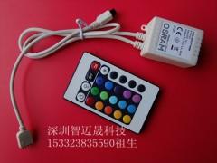 可调速LED七彩控制器控制板  RGB七彩控制板
