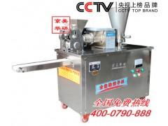 全自动饺子机,饺子机价格,饺子机厂家,速冻饺子机,仿手工饺子