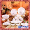 景德镇餐具  高档骨瓷餐具套装  礼品瓷餐具批发