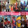 东莞小丑气球 气球装饰 营销推广 魔术气