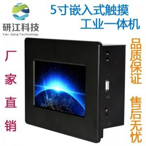 5寸无风扇工业平板电脑 GPS北斗导航定位工业平板电脑