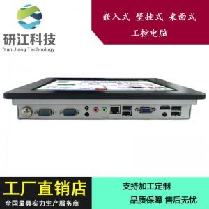 超薄10寸工业平板电脑蓝牙  自动化工业平板电脑厂家批发