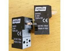 AMISCO电磁阀线圈