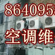 浙江 杭州乔司空调安装公司