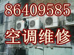杭州乔司空调移机公司,空调清洗费用