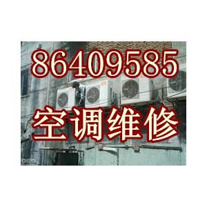 杭州乔司空调安装公司,空调加氟价格多少