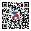 重庆市2016年第二期会计从业证报读开始了