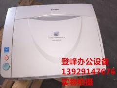 好用的佳能dr-6030c扫描仪,就在广州陈泰——佳能A3文件扫描仪价格
