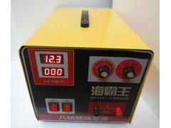 超声波捕鱼机|八核智能捕鱼器138000W(船机王)
