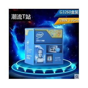 组装电脑|i3i5i7全新电脑组装机9