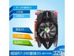 组装电脑|i3i5i7全新电脑组装机999元|电脑主机