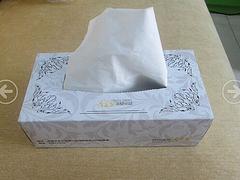 优质的盒抽纸供应_三明广告盒抽纸