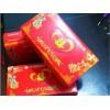 福建优质的盒抽纸厂家专业报价:厦门卫生纸