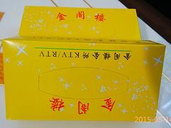 实惠的盒抽纸产自优而惠商贸_漳州卫生纸