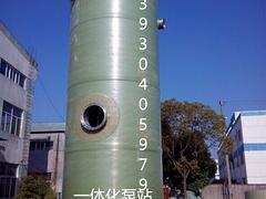 优惠的一体化雨水泵站供应信息,新城一体化泵站