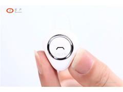 微小型雳声蓝牙耳机厂家一件代发