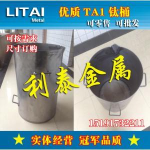 耐腐蚀TA1钛槽 钛桶 钛缸 防腐蚀 熔金提取桶  强酸酸洗