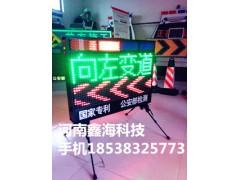 江LED便携式公路警示牌 月亮牌双面爆闪交通诱导屏