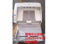 佳能DR-7580C阅卷扫描仪价位,广州佳能7580C阅卷扫描仪讯息