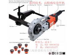 销售进口高精度小型电动螺纹套丝机PT600