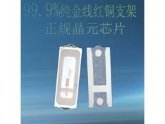 4014蓝光LED车灯专用光源4014冰蓝色灯珠