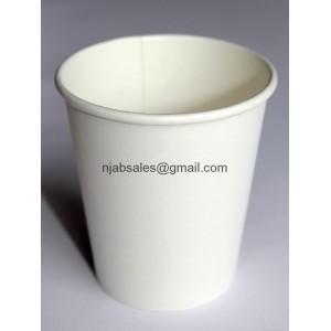 深圳纸杯厂家 一次性环保广告杯 水杯定制 9盎司纸杯