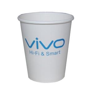 7盎司200ml纸杯 深圳纸杯厂 纸杯 一次性纸杯 广告纸杯