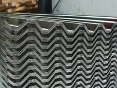 集装箱瓦楞板厂家,东营高性价集装箱瓦楞板【特价供应】