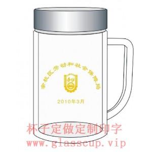 威海市广告杯批发 威海市广告杯定做 威海市定做广告杯