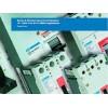 好用的直流接触器鼎瞻机电供应,厂家批发2120A07G05