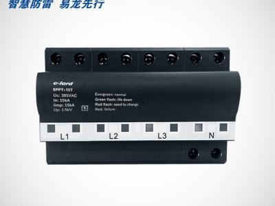 EPPT1 15T智能防雷器