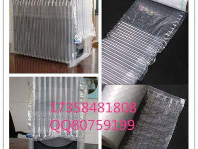 西安供应防震防摔缓冲气柱袋 产品包装必备重庆厂家专业定制