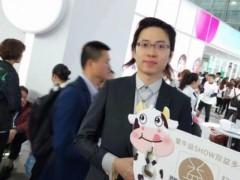 蒙牛益Show匿白 2019 广州国际美博会成为全场焦点
